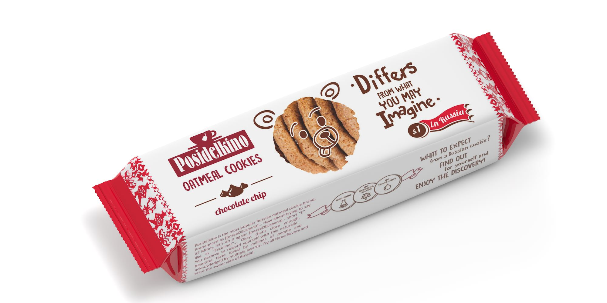 Oatmeal Cookies Chocolate 300g