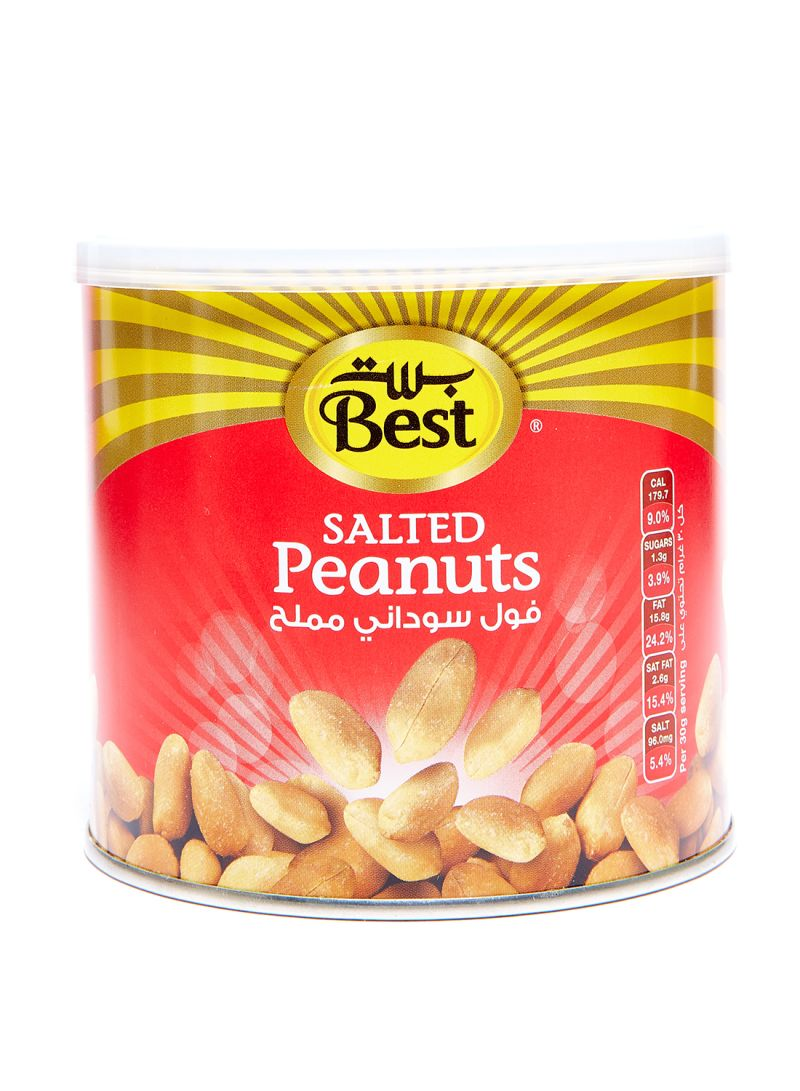 Best Salted Nuts 110g