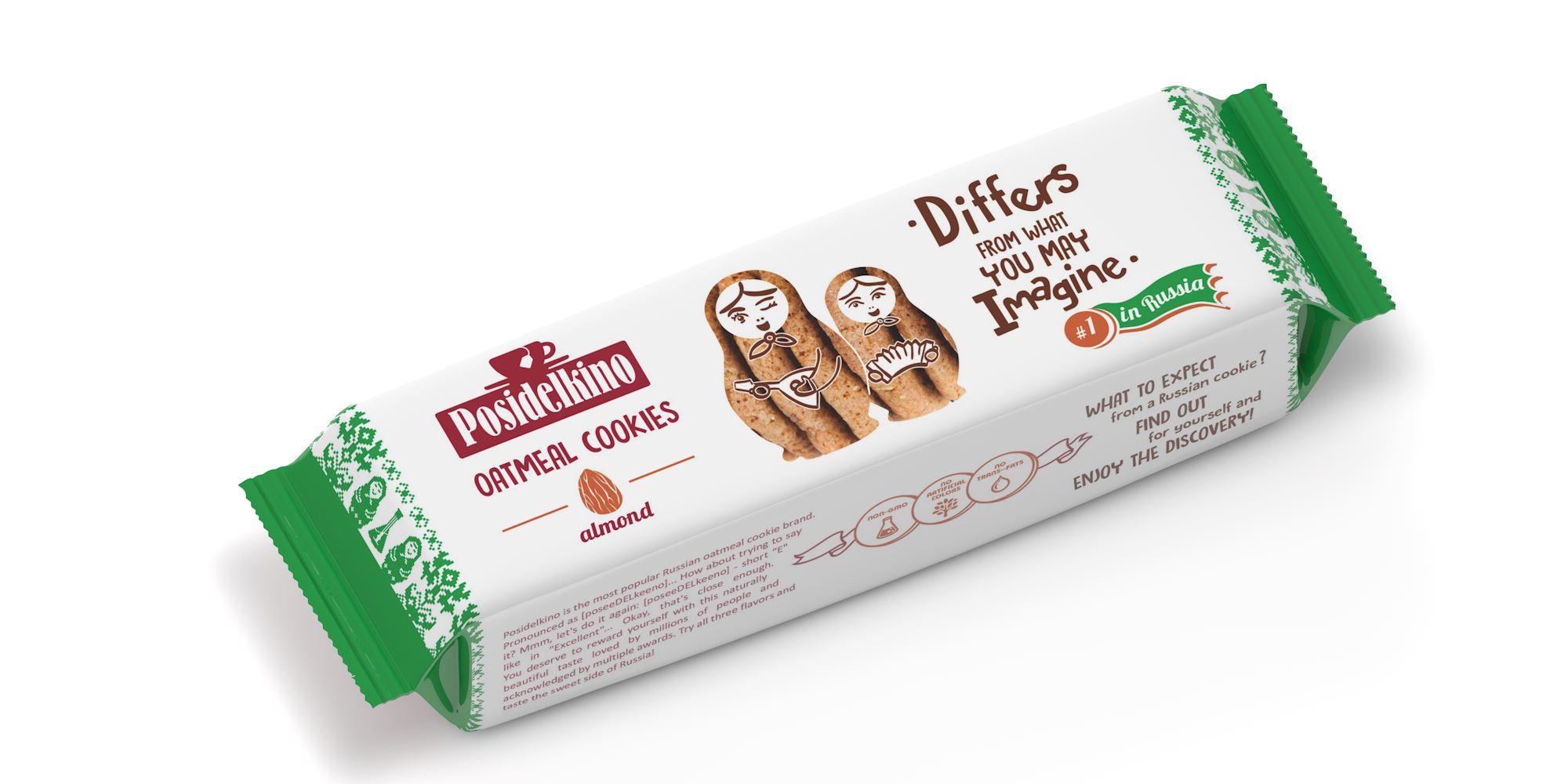 Oatmeal Cookies Almond 300g