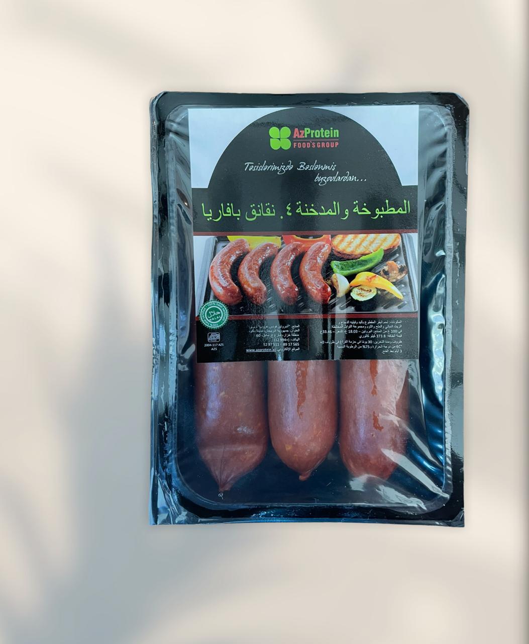 Bavariya Sausage 285 gm