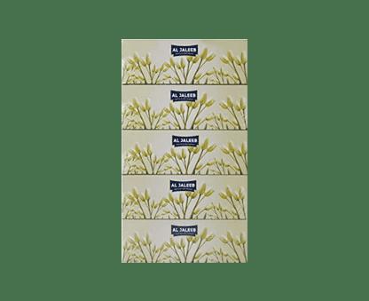 Al Jaleeb Tissue New 200ply
