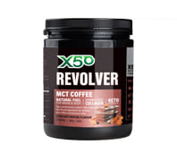 X50 COFFEE REVOLVER HAZEL NUT